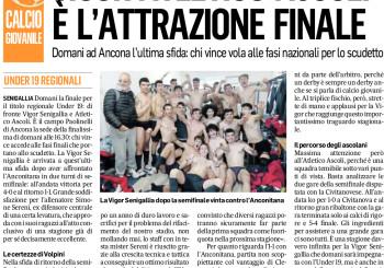 U19: vieni allo stadio, gioca con noi! Domani alle 16.30 al Paolinelli Vigor-Atletico Ascoli, atto finale del titolo regionale
